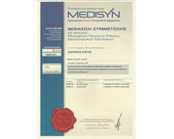 1. ΠΙΣΤΟΠΟΙΗΣΕΙΣ ISO    9001 : 2008