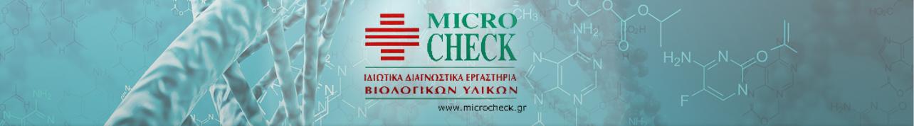 Microcheck